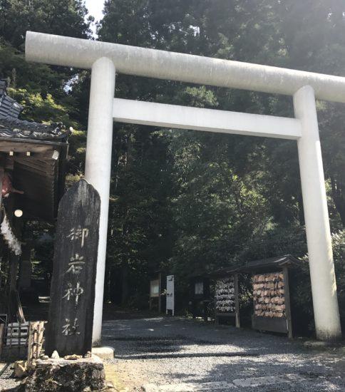 まさ散歩 〜御岩神社編〜