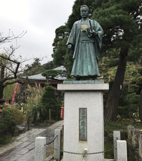 まさ散歩 〜大国魂神社・高幡不動尊編〜
