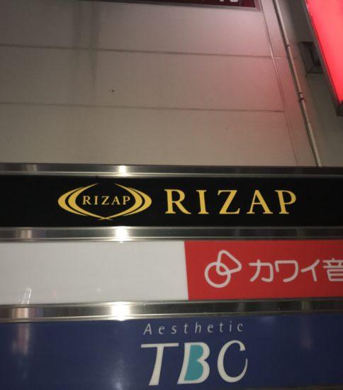締めの甲府駅