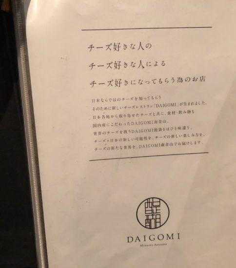 噂のグルメシリーズ第2弾